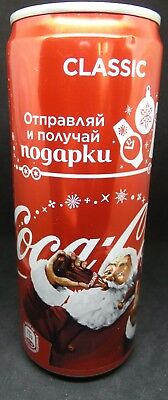 Russia - empty collection pot 330 ml Cola-Cola (with Santa Claus) - 1