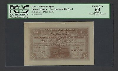 Syria Unissued Design 25 Piastres ND(1919)  Photographic Proofs Uncirculated