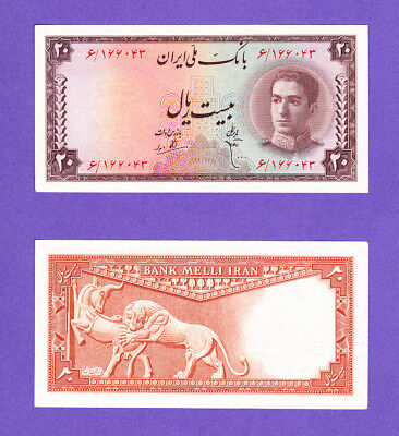 LOT #73   RARE 1  Single  AUNC SHAH banknote Shah  P48   AUNC  Single