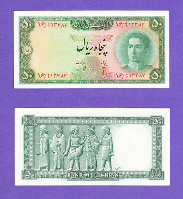 LOT #74  RARE 1  Single  AUNC SHAH banknote Shah  P49   AUNC  Single