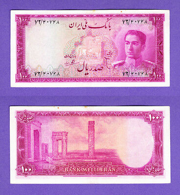 LOT #75  rare 1 Single  Clean circulated SHAH banknote  P50  Rare circulated