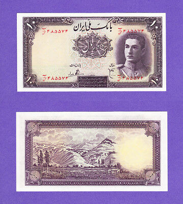 LOT #77   RARE UNC 1 Single  Young  SHAH banknote P40 Single UNC