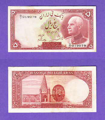 LOT #79 RARE 1 Single Year 1316 circulated REZA SHAH banknote P32 Book Value $80