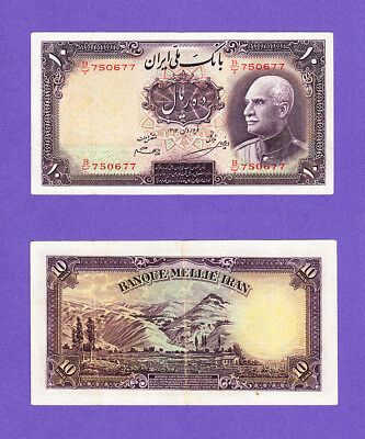 LOT #80 RARE Single Year 1316 circulated REZA SHAH banknote  P33 Book Value $120