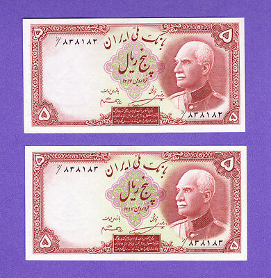 LOT #82  RARE 1 Pair Year 1317 UNC  REZA SHAH banknote  P32Ae Book Value: $200