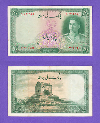 LOT #83  RARE  1 Single  Clean Vintage SHAH banknote  P42  Book Value: $200