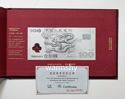 China 2000 Millennium New Century Celebration Banknotes 2g Silver Copied Note
