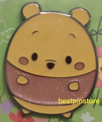 Hong Kong Disney pin HKDL Ufufy Collection - Pooh Pin