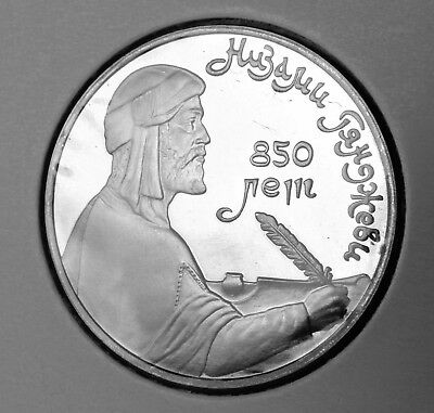 CCCP - USSR 1 Rouble Proof Coin - Famous Poet Nizami Gyanzhevi