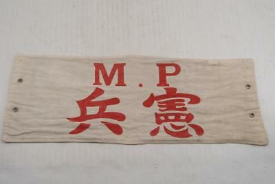 "Rare! WW1 WW2 Japanese Original Armband of Military Police ""Kenpei"" M.P b3570"