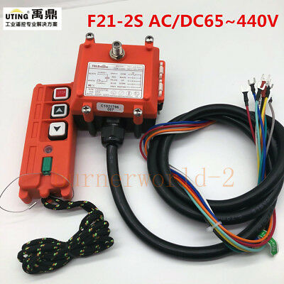 Wireless Industrial Remote Controller Electric Hoist Remote Control F21-2S UTING