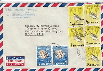 V 2029 Singapore July 1968 air cover UK; 7 fish stamps,  70c rate