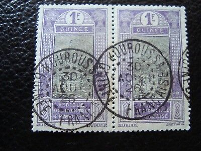 GUINEA - stamp yvert/tellier n° 77 x2 cancelled (A18)