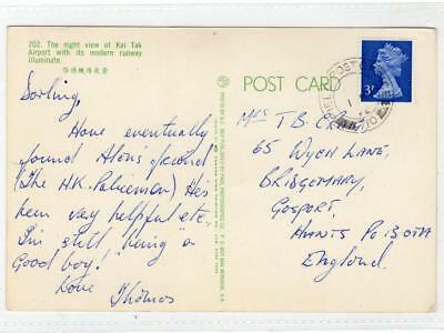 HONG KONG: 1972 picture postcard with FIELD POST OFFICE 710 postmark (C37547)