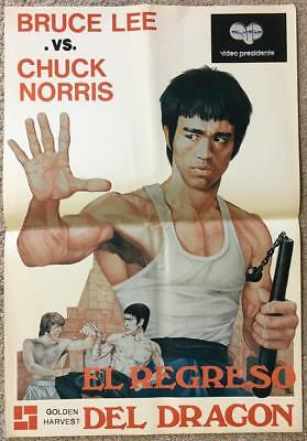 "Bruce Lee WAY OF THE DRAGON 2"" 1972 Kung Fu Artwork Video Movie Poster 444"