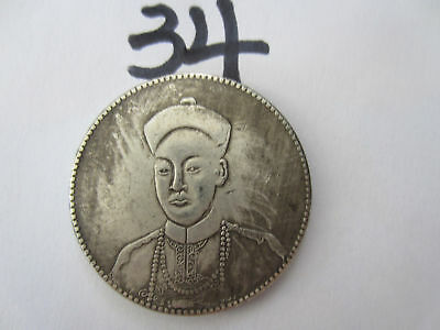 Chinese ancient coins kangxi emperor gh