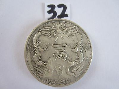 Chinese ancient coins weiding dffg