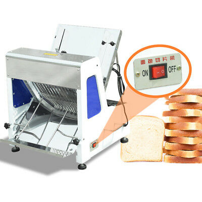 5/8'' Heavy Duty Commercial Automatic Electric Bread Slicer 110V