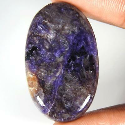 44.15Cts.A+ 100% Natural Purple Charoite Oval Cab Loose Gemstones