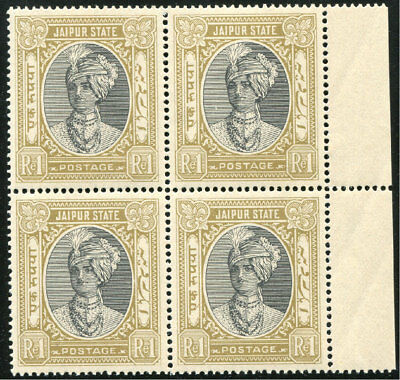 JAIPUR   1946  SG 67 1r Black & Yellow Bistre (High Value of the Set) Block of 4