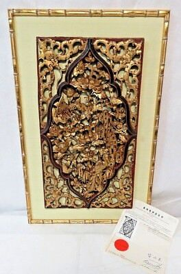 Certified Chinese Antique Carved Gilt Temple Wood Plaque Flower & Bird Qing Dyna