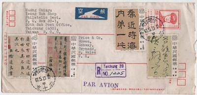 TAIWAN: 1923 Examples on Airmail Cover to North Wales - With Cancels (18281)