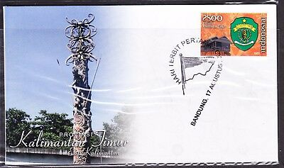 Indonesia Provinces 2009 Kalimantan Timur First Day Cover
