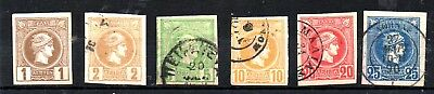 Stamps  From Greece 1896.