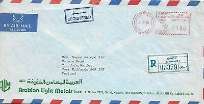 Kuwait 1984 Machine Cancel On Registered Cover To England  My Ref 41