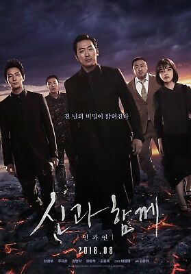 Along with the Gods: The Last 49 Days Official Korean Movie Film Poster