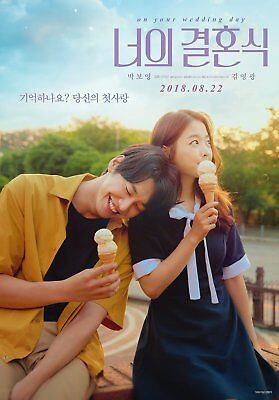 On your wedding day, 2018 Official Korean Movie Film Poster Park Bo-young