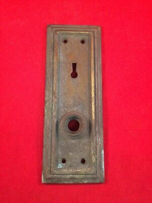 Vtg Brass Door Knob back plate  w Aged Original uncleaned Patina 6 7/8""