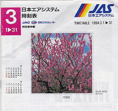 Jas Japan Airline System - System Timetable - 1 March 1994