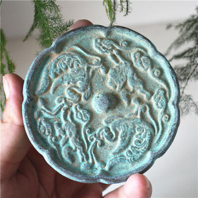 "Rare Collectable Chinese Ancient Bronze Coin ""TONG JING"""
