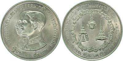 Thailand 50 Baht 1974 - Nationalmuseum - Silber - Stgl.