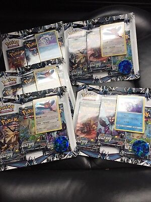 pokemon booster pack x5 job lot
