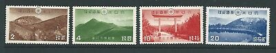 Japan 1940 Kirishima  Parks Set Mint Hinged See Both Scans For Condition