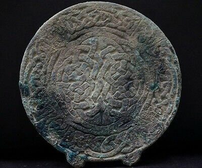 Ancient Celtic Large Bronze Mirror depicting Eternity Knot Loop, c 150-50 Bc.