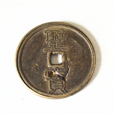 "Rare Collectable Chinese Ancient Bronze Coin ""SHENG BAO"""