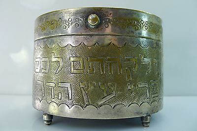 Judaica  Rare Old Hinged Lid Brass Etrog Box