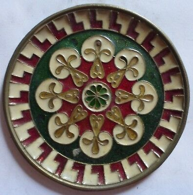 Beautiful Enamelled Brass Trinket / Coin Dish Or Wall Hanging (Os6)