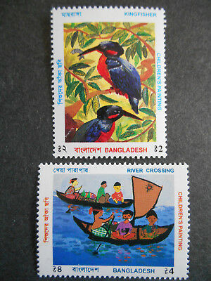 Bangladesh 1996 Children's Paintings, set of two stamps: birds, boats; see photo