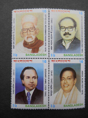Bangladesh 2001 Talented Artists; set of 4 in block MNH; see photo