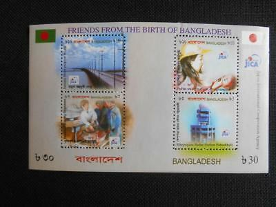 Bangladesh 2008 Japan International Co-Operation MNH; issued in sheet form only