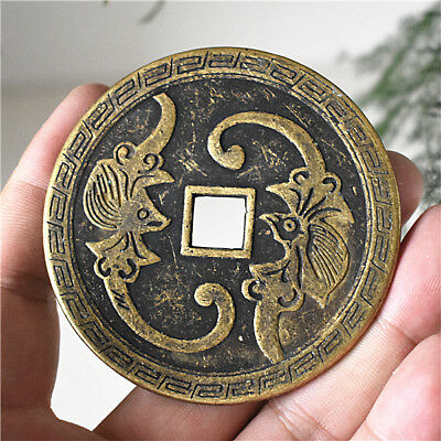 "Rare Collectable Chinese Ancient Bronze Coin ""FENG HUANG"""