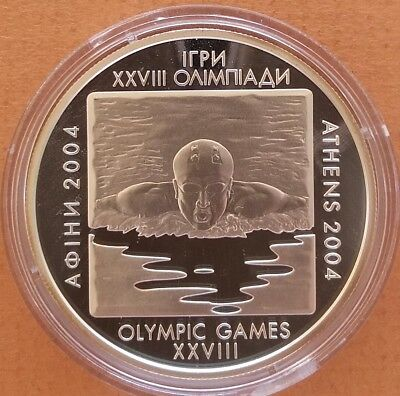 Ukraine 2002 # 10 UAH 1 OZ  Swimming Olympic Large Silver Coin Proof  RARE