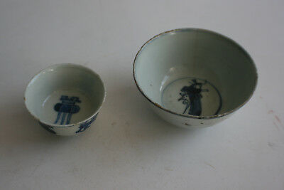 2 Pcs Antique Chinese Porcelain Blue and White Small Bowl & Cup (Marks)