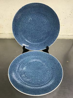 Chinese antique one pair  Furnace glaze plates