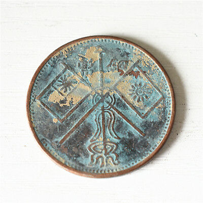 "Rare Collectable Chinese Ancient Bronze Coin ""XIN JIANG"""