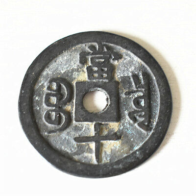 "Rare Collectable Chinese Ancient Bronze Coin ""XIAN FENG ZHONG BAO"""